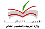 Ministry of Education and Higher Education of Lebanon