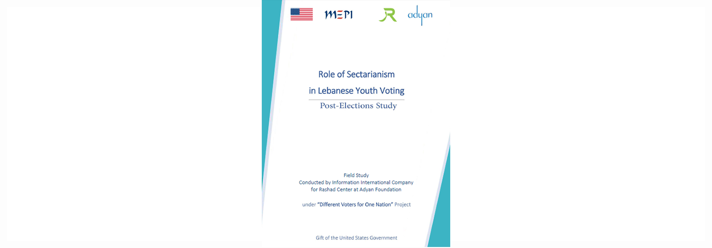 Adyan | Role of Sectarianism in Lebanese Youth Voting (Post