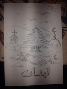 Deir el Ahmar Public High School - Bekaa