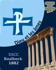 Sacred Hearts sisters school - Baalbeck