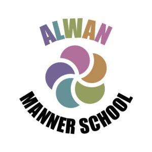 Manner School - Baalbeck