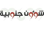 Shou'oun Janoubiya